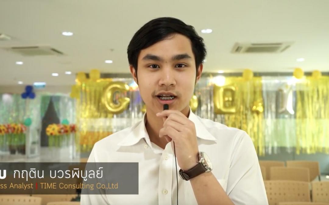 Alumni Spotlight (Thai Language)
