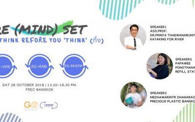 RE(mind)SET: Rethink before you think(ทิ้้ง)