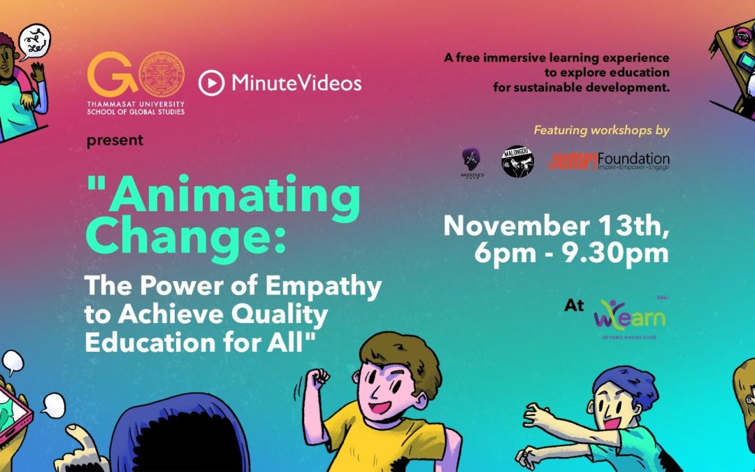 Animating change: The power of empathy to achieve quality education for all