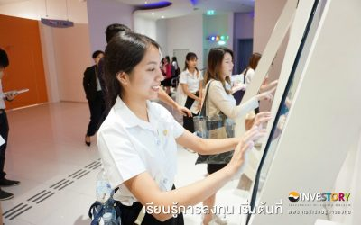 GSSE Students and The Stock Exchange of Thailand